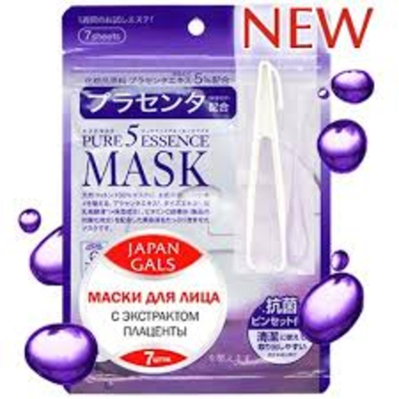 Japan Gals Маска с плацентой Pure 5 Essential 7 шт