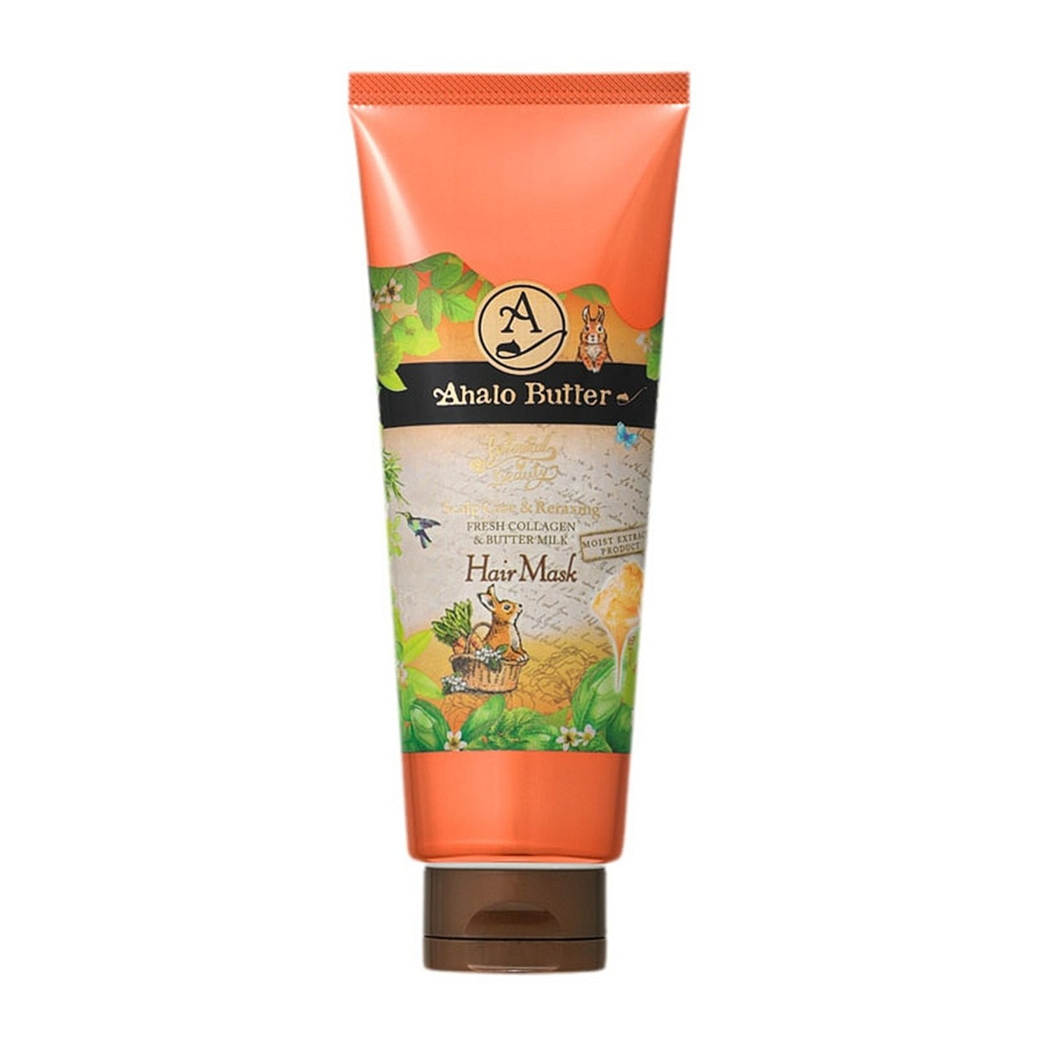 Ahalo Butter Hair Mask Premium Sculp Маска восстанавливающая на растительной основе  (без сульфатов),220 г/  560035
