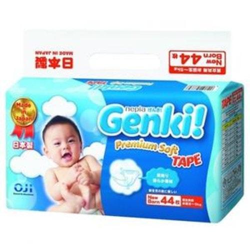 """""""Nepia Genki"""" Детские подгузники (для мальчиков и девочек) 44 шт., NB 0-5 кг"""