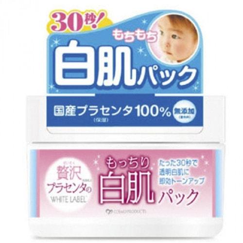 "MICCOSMO ""WHITE LABEL Premium Placenta Pack"" Очищающая и увлажняющая крем-маска для лица с плацентой 130 гр, Артикул: 624601"
