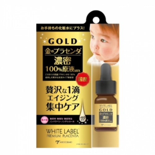 "MICCOSMO ""White Label Premium Placenta Gold Essence""  Концентрированная сыворотка с экстрактом плаценты  10 мл. Артикул: 625806"