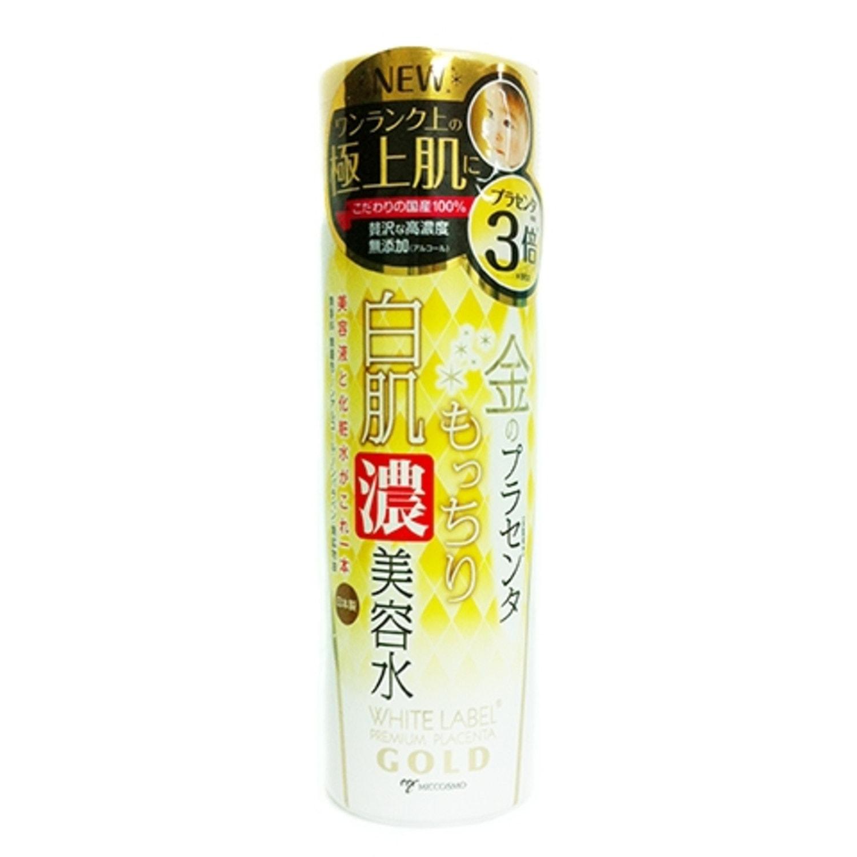 """MICCOSMO """"WHITE LABEL Premium Placenta Gold Rich Essence"""" Концентрированный увлажняющий и подтягивающий лосьон-сыворотка 2 в 1 для кожи лица и шеи с плацентой"""