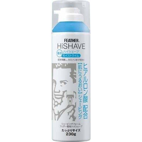 """Feather """"HiShave"""" lime Пена д/бритья с гиалуроновой  кислотой с лечебным эффектом"""