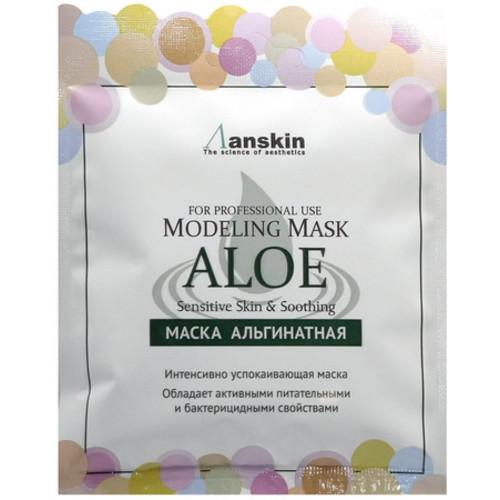 Anskin Modeling Mask Aloe Sensitive Skin & Soothing альгинатная маска для чувствительной кожи, успокаивающая с экстрактом алоэ вера, 25 г