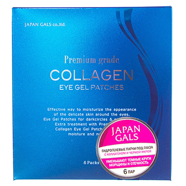 Japan Gals Premium collagen eye gel patches Патчи для глаз гидрогелевые с коллагеном, 1 пара