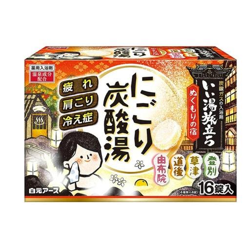 Hakugen Earth Увлажняющая соль для ванны «Банное путешествие», на основе углекислого газа с гиалуроновой кислотой, с ароматом кипариса, 1 шт. по 45 г