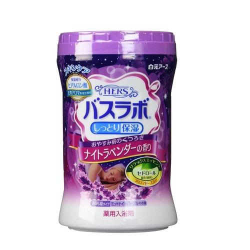 Hakugen Earth Hers Bath Labo Увлажняющая соль для ванны  с восстанавливающим эффектом с гиалуроновой кислотой, с ароматом лаванды