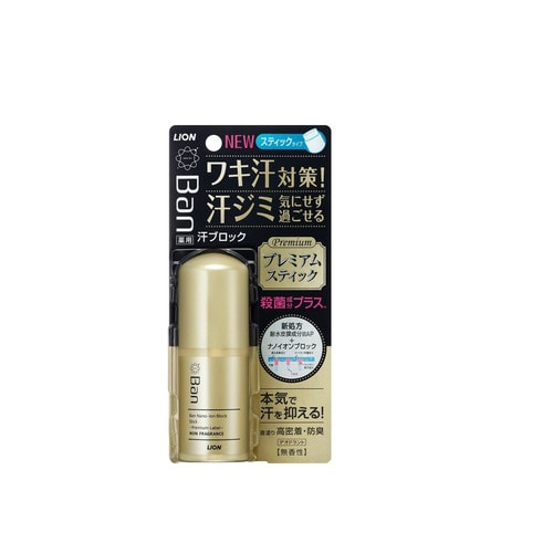 LION Ban Premium дезодорант-антиперспирант твердый стик Без аромата, 20г./ 254195