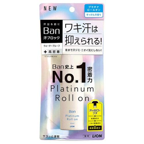 Lion Ban Platinum Роликовый влагостойкий дезодорант-антиперспирант, аромат мыла, 40 мл