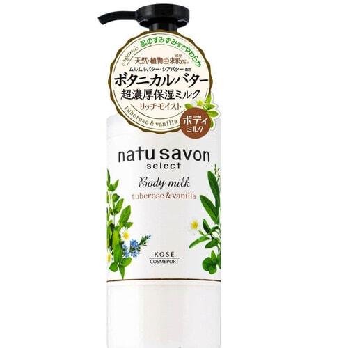 KOSE Softymo Natu Savon Body Milk Молочко для тела увлажняющее, с натуральными ингредиентами, с ароматом туберозы и ванили, 230мл