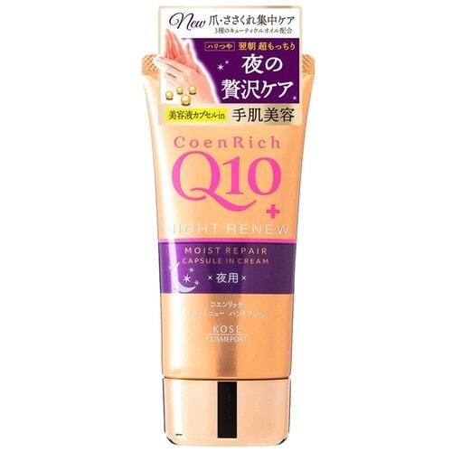 Kose Q10 Night Cream Hand&Finger  Ночной крем для рук  с высокими увлажняющими и антивозрастными свойствами, 80 г