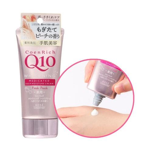 KOSE COSMEPORT Крем для рук с коэнзимом Q10 Coen Rich Q10 Fresh Peach, увлажняющий, отбеливающий и повышающий упругость кожи, с ароматом персика, 80 г