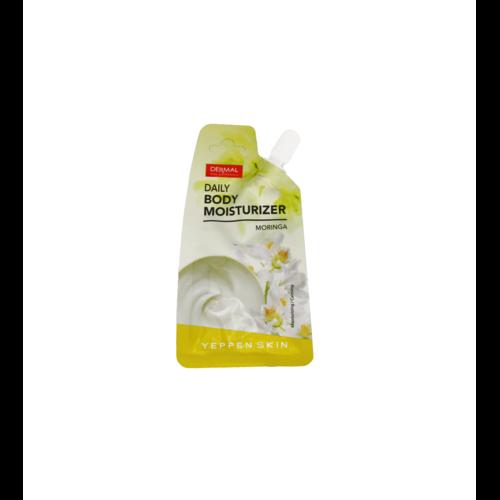 Yeppen Skin Экстраувлажняющий успокаивающий крем для тела с растительными экстрактами, 20 г. / 859791
