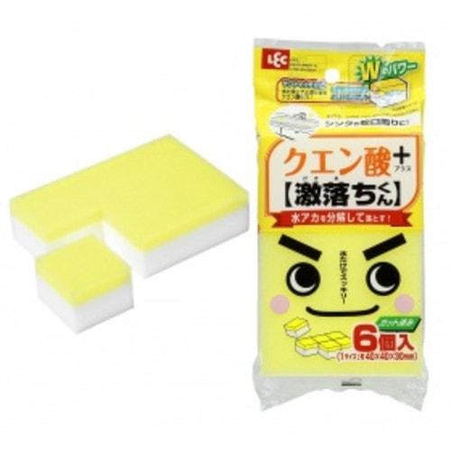 LEC Губка меламиновая с лимонной кислотой для чистки кастрюль, раковин, кранов и сливного отверстия 40х40х30/ 590717