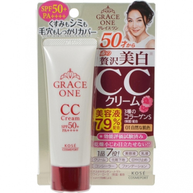 KOSE COSMEPORT SPF 50+ Увлажняющий СС-крем для лица с гиалуроновой кислотой и коллагеном для кожи после 50 лет,