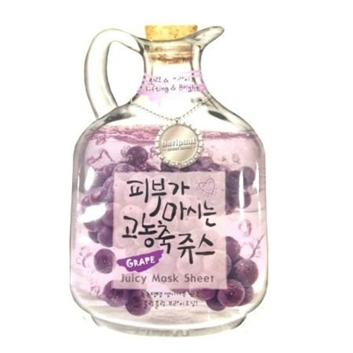 BAVIPHAT Grape Juicy Mask Sheet Маска тканевая с экстрактом винограда