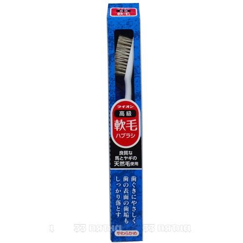 Зубная щетка из высококач. натуральной щетины для чистки чувств. зубов и слабых десен Lion/080855