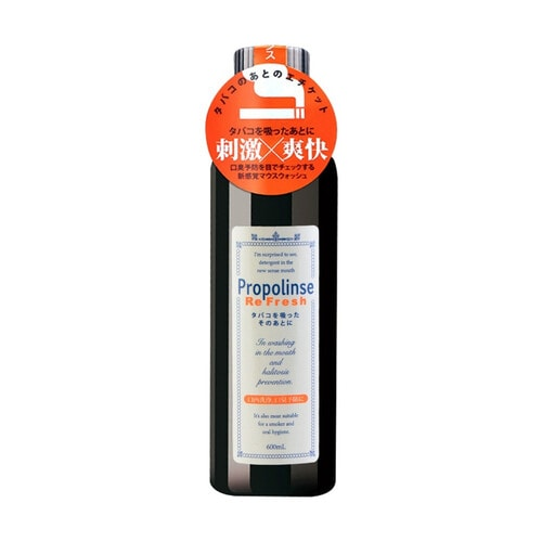 PROPOLINSE ReFresh Ополаскиватель для полости рта, с индикацией загрязнения, с прополисом, экстра освежающий, против запаха табака, 600 мл.
