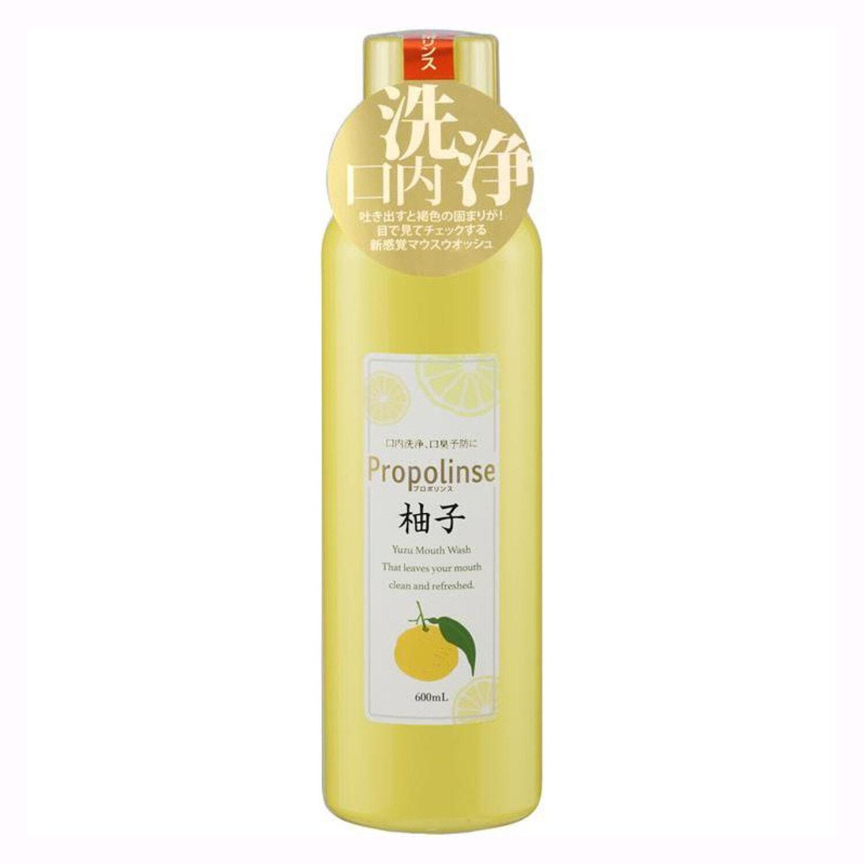 PROPOLINSE Lemon Tea Ополаскиватель для полости рта, с индикацией загрязнения, с прополисом и вкусом лимонного чая, 600 мл.
