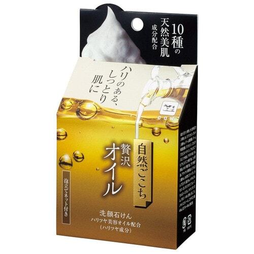 COW Brand Luxury Oil Очищающее мыло для лица с маслами, гиалуроновой кислотой, коллагеном и церамидами, с мочалкой, 80 г