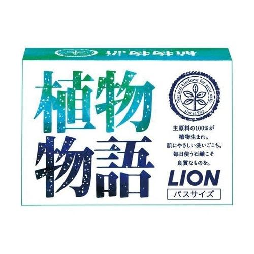 """Lion HERB BLEND Натуральное туалетное мыло на растительных компонентах с цветоч.ароматом"""" Лесная сказка"""""""