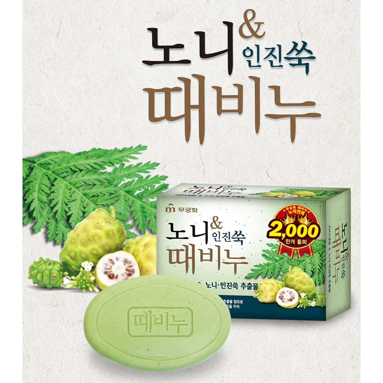 """Отшелушивающее и успокаивающее мыло для тела с экстрактом нони """"Noni & Foremost mugwort Body Soap"""" 100 г"""