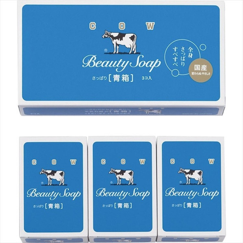 """Cow Brand """"Beauty Soap"""" Молочное освежающее мыло """"Чистота и свежесть"""" 130 гр"""