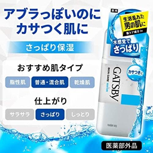 Gatsby Skin Care Water Мужской лосьон для ухода за кожей с Акне успокаивающий с антибактериальным и увлажняющим эффектом, 170 мл