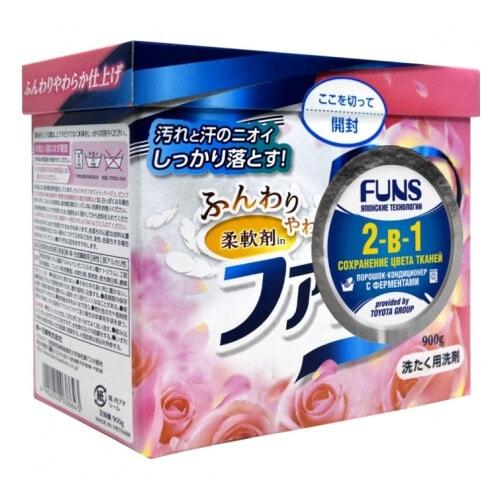 FUNS Стиральный порошок концентрированный 2-в-1 с кондиционирующим эффектом, 900 г
