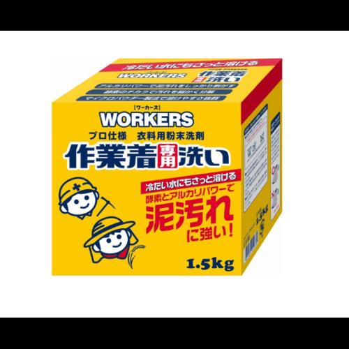 NISSAN Fa-Fa Workers Порошок для стирки сильнозагрязненного белья и рабочей одежды
