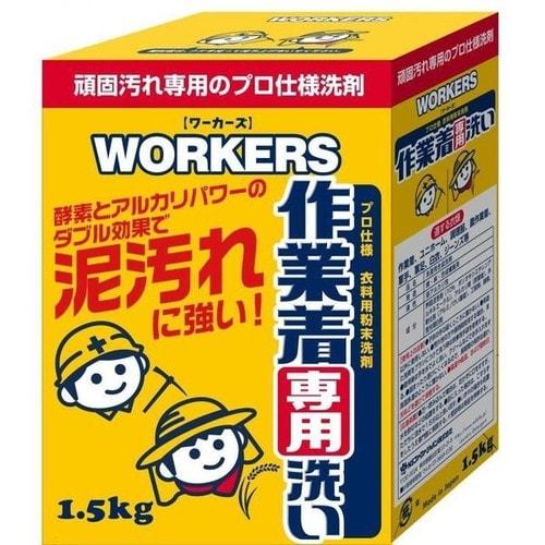 Workers Порошок для стирки сильнозагрязненного белья, 1,5 кг/ 115870