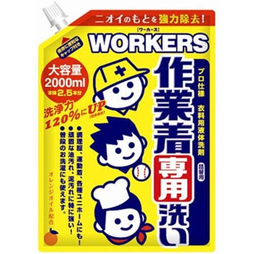 NISSAN Fa Fa Workers Жидкое средство для стирки сильно загрязенной одежды, см. бл