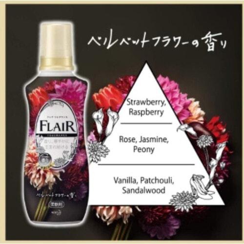 KAO Flair Fragrance Арома кондиционер для белья, аромат Бархатный цветок, 540 мл