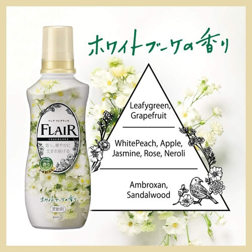 KAO Flair Fragrance Кондиционер для белья с антибакт. эффектом с ароматом белых цветов, 540 мл