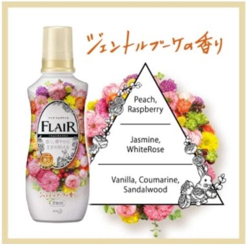 KAO Flair Fragrance Gentle Bouquet Кондиционер-смягчитель для белья  с нежным ароматом цветочного букета, 540 мл