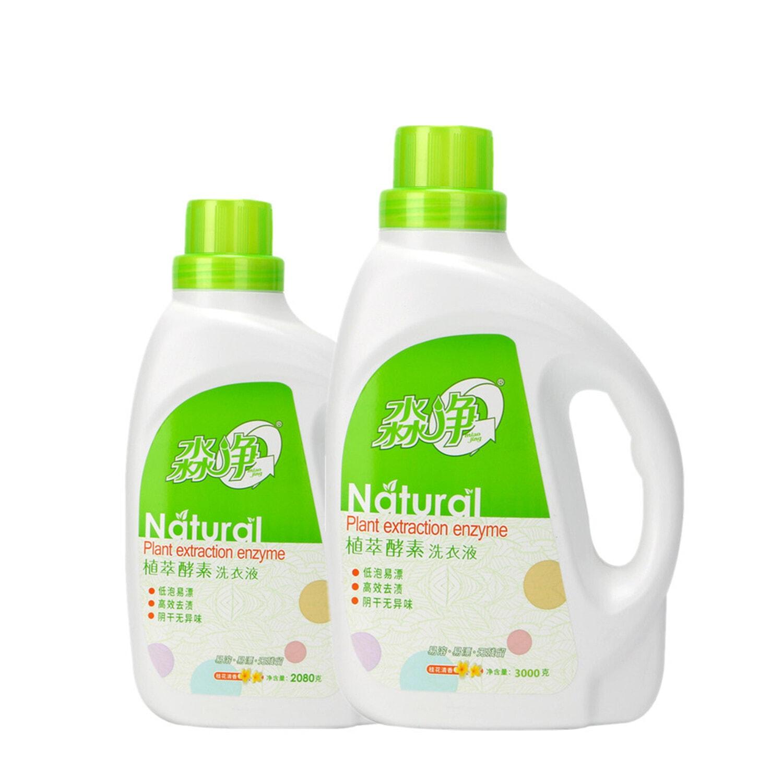 Plant Extract Enzyme Laundary Detergent Жидкое средство для стирки с энзимами натурального растительного происхождения, 2100 мл