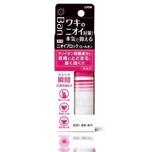 LION Ban Дезодорант-антиперспирант с антибактериальным эффектом, без аромата