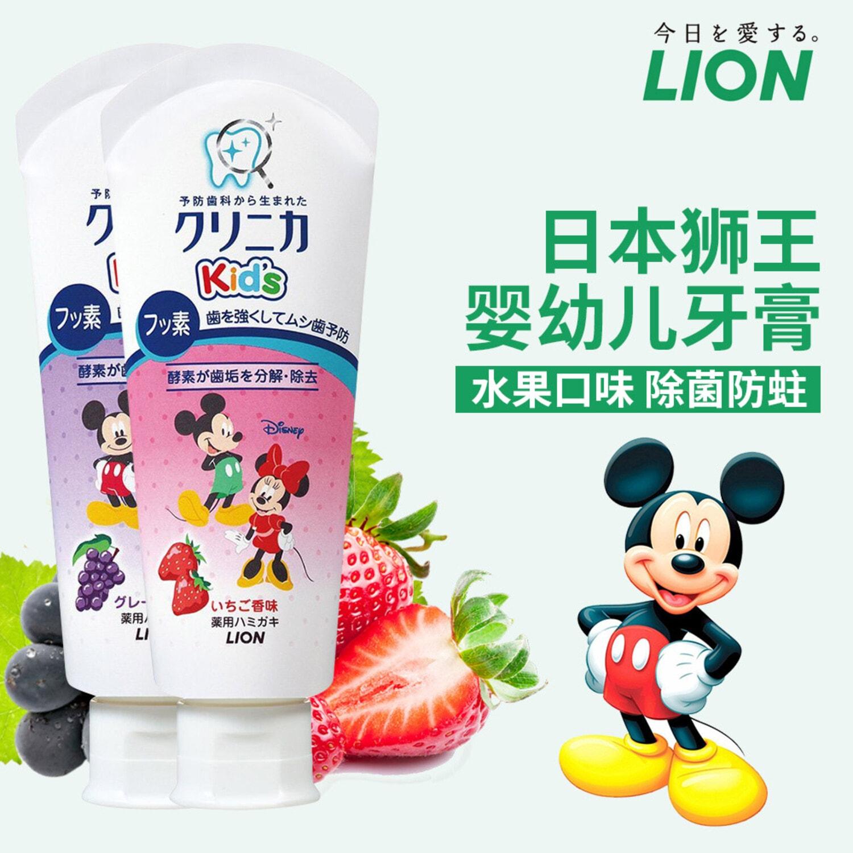 LION Clinica Kids Детская зубная паста со вкусом персика, туба, 60 г