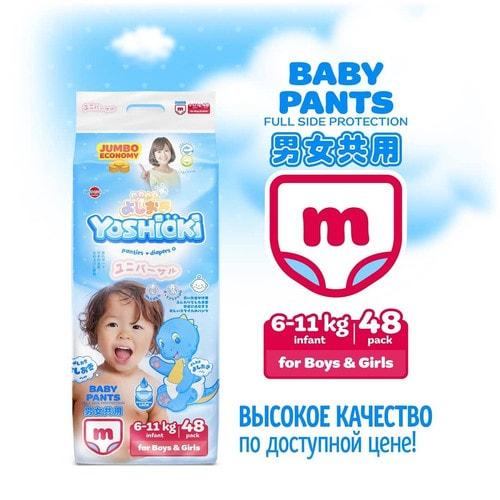 YOSHIOKI Трусики-подгузники одноразовые для мальчиков и девочек, М 6-11кг, 48 шт./ 744644