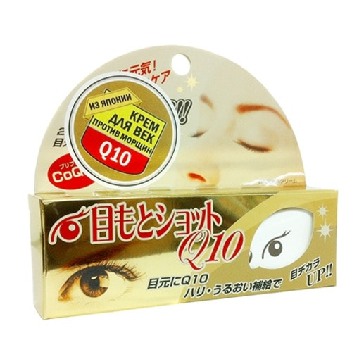 """COSMETEX ROLAND """"Loshi"""" Крем для кожи вокруг глаз против морщин с коэнзимом, 20 гр/050154"""