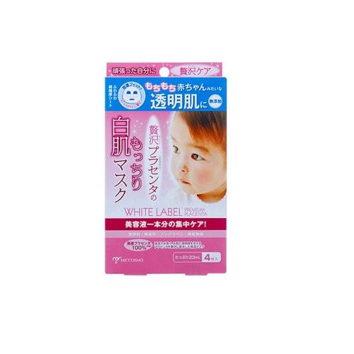 MICCOSMO White Label Premium Placenta Essence Маска-салфетка для лица с плацентой увлажняющая и подтягивающая, 1 шт/624915