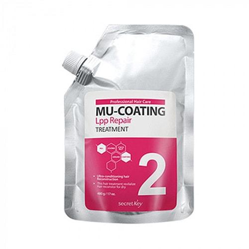 SECRET KEY Mu-Coating LPP Repair Treatment Бальзам для лечения и ламинирования волос, 480 г./998737