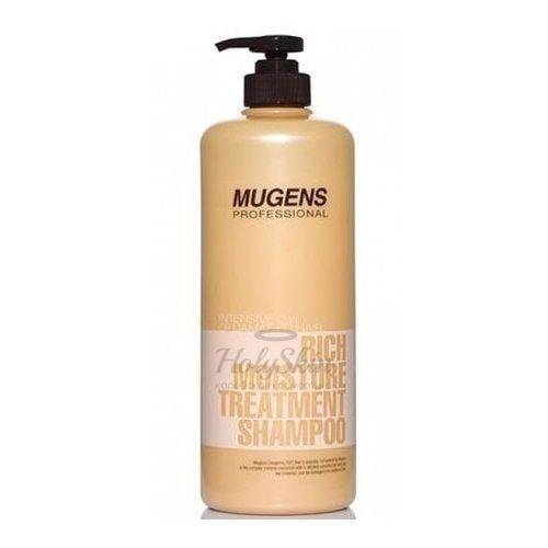 WELCOS Mugens Rich Moisture Treatment Shampoo  Шампунь для волос, 1000 мл