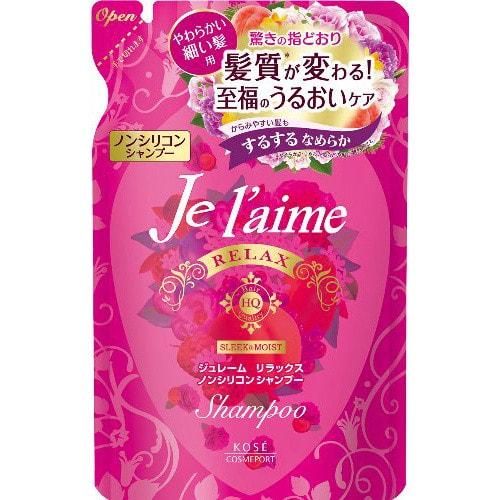 """KOSE  Шампунь для мягких и тонких волос с кератином """"Сияние и увлажнение""""  """"Je l'aime"""" Relax, ягодно-цветочный аромат, пакет 400 мл/ 386806"""