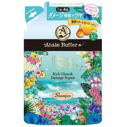 AHALO BUTTER Shampoo Hawaiian Organic Шампунь растительный для объема, восстановления и шикарного блеска волос (без сульфатов и силикона), мягкая упаковка, 400 мл/ 561001