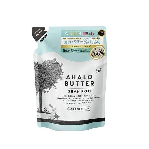 AHALO BUTTER Smooth Repair Shampoo Шампунь восстанавливающий для гладкости, блеска и здорового роста волос (без сульфатов и силикона)